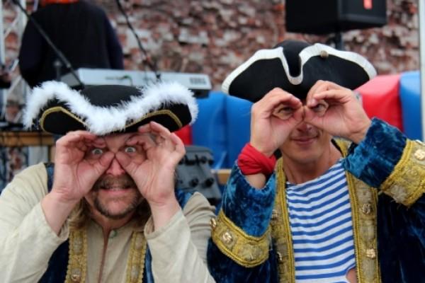 «Пиратская вечеринка»